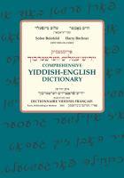 Arumnemik Yidish-English Verterbukh