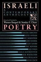 Israeli Poetry