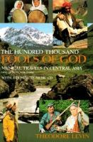 The Hundred Thousand Fools of God