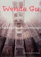 Wenda Gu