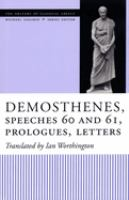 Speeches 60 and 61, Prologues, Letters