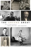 The Unsung Great