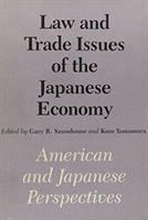 Law and Trade Issues of the Japanese Economy