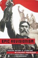 Epic Revisionism