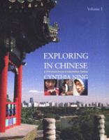 Exploring in Chinese