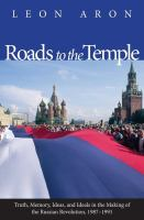 Roads to the Temple