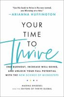 Image: Your Time to Thrive
