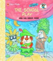 The School Play