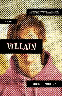 Cover image for Villain