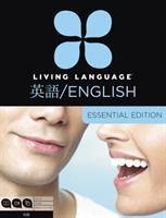 Image: Essential English