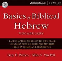 Basics of biblical Hebrew vocabulary audio