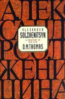 Alexander Solzhenitsyn