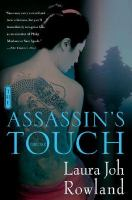 The Assassin's Touch