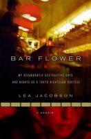 Bar Flower