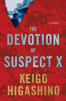 Cover image for The Devotion of Suspect X