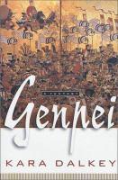Genpei