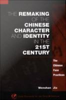 Remaking of the Chinese Character and Identity in the 21st Century