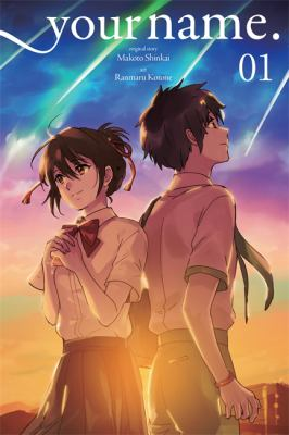 Cover image for Your Name