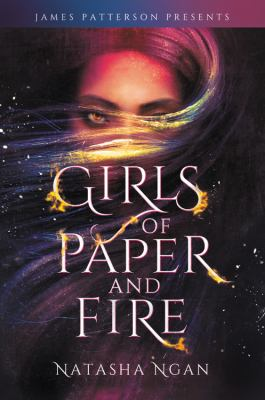 Girls of Paper and Fire(book-cover)