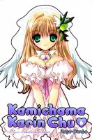 Kamichama Karin Chu