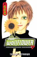 The Wallflower
