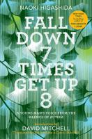Image: Fall Down 7 Times Get up 8