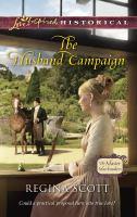 Husband Campaign