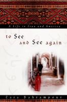 To See and See Again