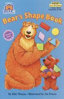 Bear's Shape Book
