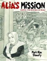 Alia's Mission