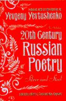 Twentieth Century Russian Poetry