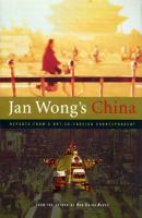 Jan Wong's China