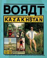 Image: Borat
