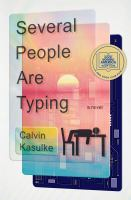 Several-People-Are-Typing