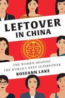 Leftover in China