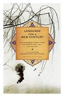 Language for A New Century