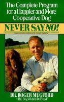 Never Say No!