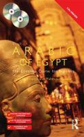 Colloquial Arabic of Egypt