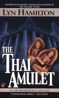 The Thai Amulet : An Archaeological Mystery