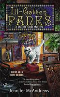 Ill-gotten Panes