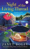 Night of the Living Thread