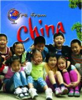 We're From China