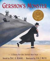 Gershon's Monster
