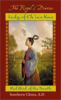Lady Ch'iao Kuo