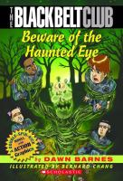 Beware of the Haunted Eye