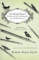 Image: The Memoir Project