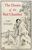 Image: The Dream of the Red Chamber