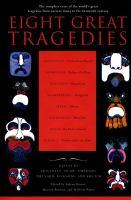 Eight Great Tragedies