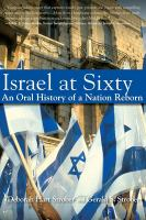 Israel at Sixty