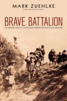 Brave Battalion